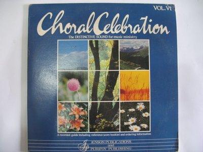 THE DISTINCTIVE SOUND FOR MUSIC MINISTRY -1984年黑膠唱片版 - 201元起