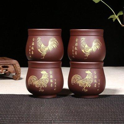 茶具宜興紫砂品茗杯金雞報喜旅行個人杯7096