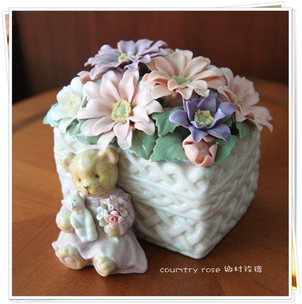 新品上市 COSMOS熊娃娃花籃造型立體瓷花音樂盒  【鄉村玫瑰】