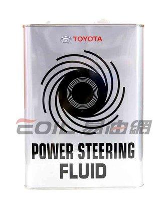 【易油網】TOYOTA POWER STEERING FLUID PSF 動力方向機油 日本原裝 機油 4L