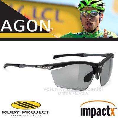 大里RV城市【義大利 Rudy Project】Agon ImpactX 防爆變色運動太陽眼鏡.抗UV SP298606