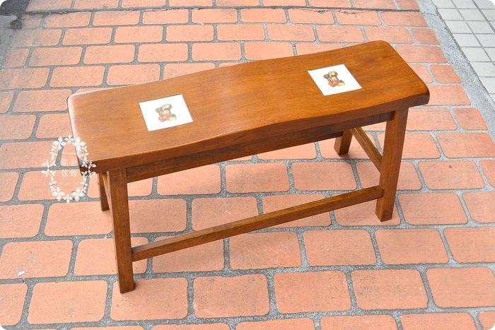 英式鄉村風 磁磚木色實木長板凳 雙人板條椅/餐椅公園穿鞋休閒椅/床尾椅/客人椅/另有餐桌可搭【【歐舍家飾】】