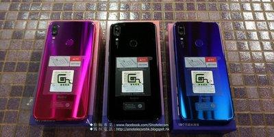 【國恆包保養】送耳機 ▀▀ Redmi 紅米Note 7 PRO(6+128G)▀▀ 全新 (有影片介紹)