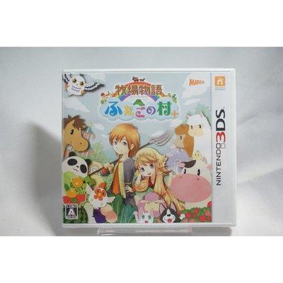 [耀西]全新 純日版 任天堂 3DS N3DS 牧場物語 雙子村落 + 含稅附發票