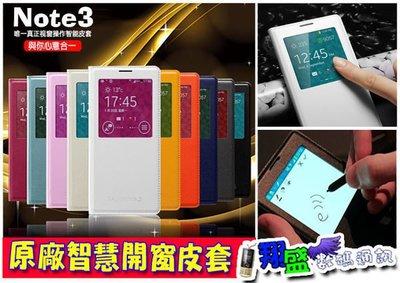 Samsung Note3 A7 A8 J3 J7 Pro Prime 2016 2017 S7/S7edge 感應視窗皮套背蓋/原廠型休眠喚醒/保護殼