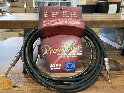 【反拍樂器】Providence Z102 5M 雙直頭 樂器導線 導線 電吉他 貝斯 木吉他 日本手工高品質