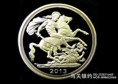 紀062 鍍金英國馬劍 大不列顛及北愛爾蘭聯合王國威爾士