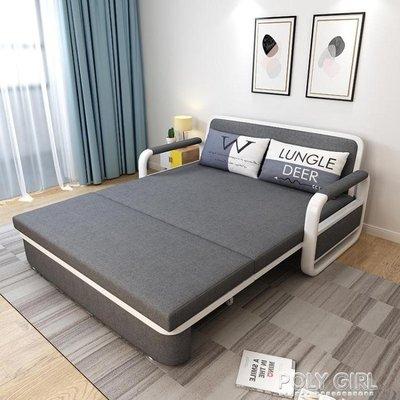 沙發床 多功能可摺疊沙發床兩用實木現代小戶型雙人單人經濟型布藝帶儲物