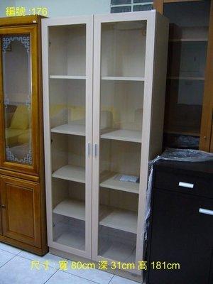 伊莉沙白橡雙門玻璃書櫃
