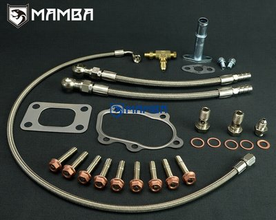 Turbo oil water line Install Kit For GT25R GT28R GT30R T25
