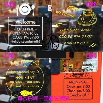 小妮子的家@西餐茶咖啡店營業時間壁貼/牆貼/玻璃貼/磁磚貼/汽車貼/家具貼
