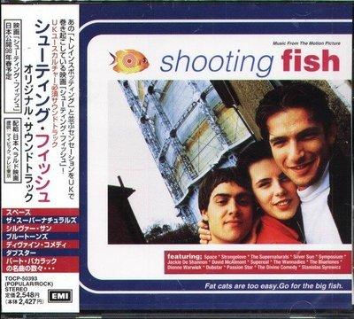 (甲上唱片) SHOOTING FISH ORIGINAL SOUNDTRACK - 日盤 射魚記