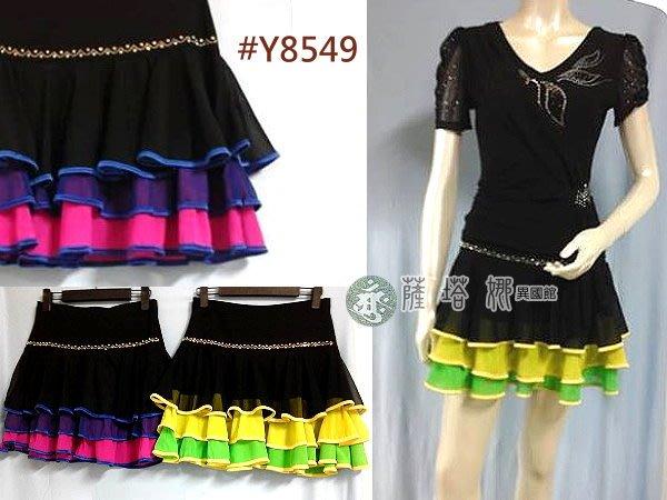 @~薩瓦拉: 多色_Y8549_燙銀點滾邊黑配色三層短裙