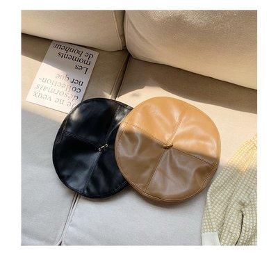 H小姐愛亂買 新日系四季款柔軟洗水pu網紅貝雷帽時裝帽畫家帽子