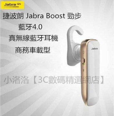 台灣現貨 捷波朗 Jabra Boost 勁步藍牙耳機 掛耳式 通話 音樂 真無線藍芽耳機 商務型藍牙耳機