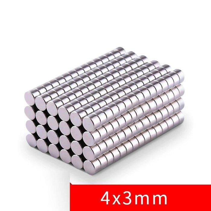 奇奇店-100個磁電4x3mm超強力磁鐵圓形稀土高強度永磁釹鐵硼小磁石吸鐵石#方便實用 #多規格 #強力磁鐵磁鋼