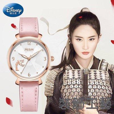 手錶女簡約氣質學生聯名花木蘭電影同款初高中少女防水手錶