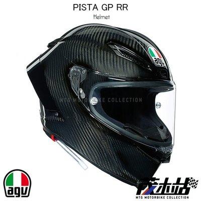 ❖茂木站 MTG❖ 義大利 AGV Pista GP RR 全罩 碳纖維 FIM 頂級。GLOSSY CARBON 亮面