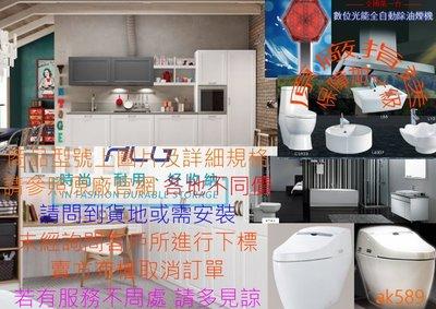 "KF518 全省""和成Faucet龍頭系列 廚房龍頭KF518E""全新公司貨"