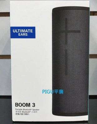 平廣 送袋公司貨 UE BOOM 3 黑色 藍芽喇叭 防水喇叭 另售SONY JBL CLIP3 FLIP4 哈曼 耳機