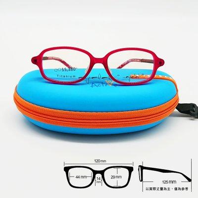 ✨超彈性兒童框✨[恆源眼鏡]Eyelet EM8310 E7A兒童光學眼鏡 Active系列 -1