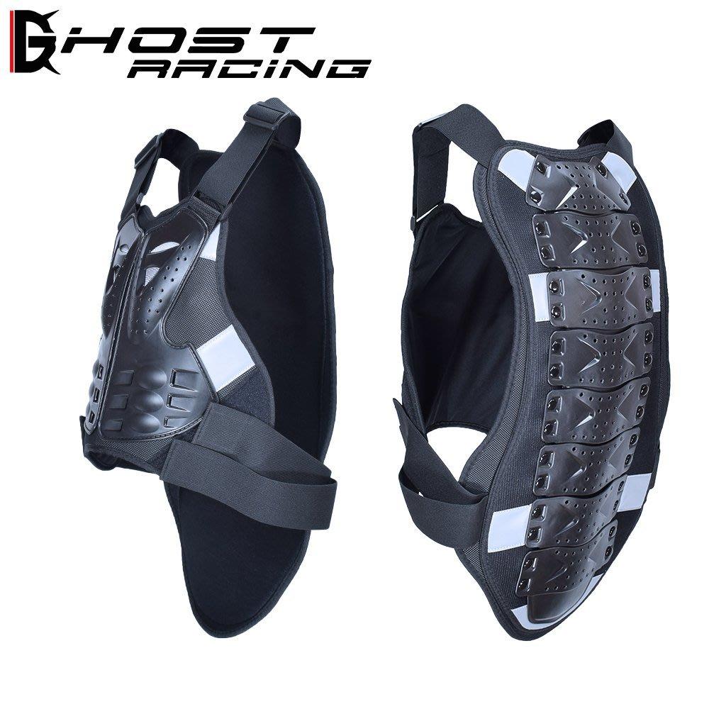 【購物百分百】GHOST RACING摩托車護甲衣護胸護背防摔騎行硬殼防護防摔機車馬甲