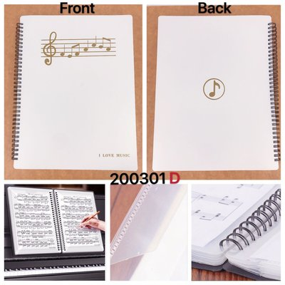 音樂圖案不反光20頁A4 資料樂譜夾 music pocket file Folder for scores, 設計可防止樂譜反光, 更可直接書寫!有4款