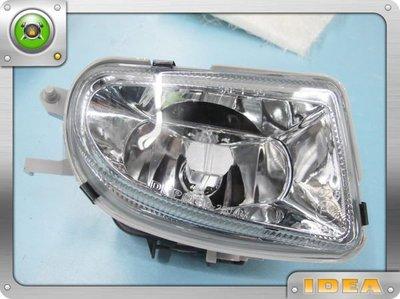 泰山美研社5968 BENZ 朋馳 賓士 W210 右邊晶鑽玻璃霧燈 DEPO製