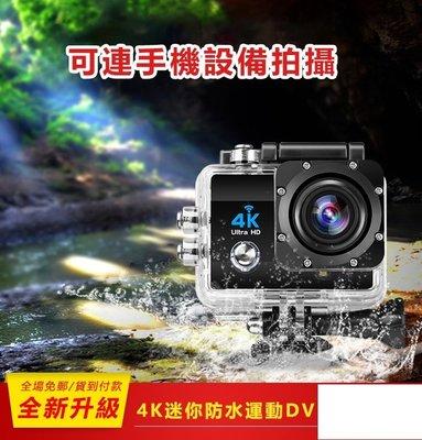 暖暖本舖 4K運動攝影機 超清晰相機 ...