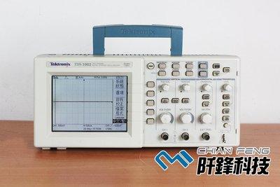 【阡鋒科技 二手儀器】 太克 Tektronix TDS-1002 數位示波器