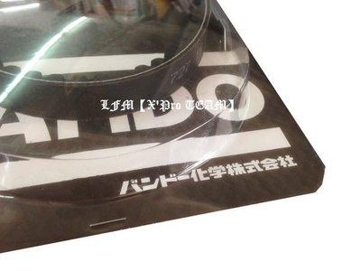【LFM】日本BANDO阪東強化皮帶 ...