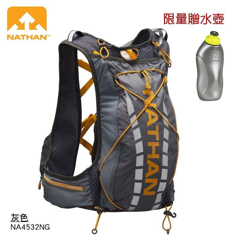 【露營趣】限量送水壺 美國 NATHAN NA4532NG VaporAir輕量超馬水袋背包 7L (水袋2L)