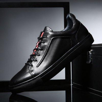 【時尚先生男裝】大碼男鞋2020新款板鞋男真皮低幫休閑鞋男士皮鞋大碼男鞋小號 2005240971