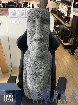 【嘉義U23C 含稅附發票】大型摩艾石像 復活島/玻璃纖維/100CM