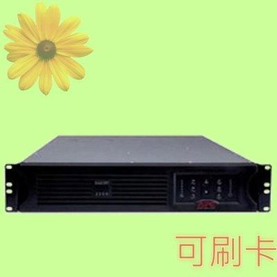 5Cgo 【權宇】APC SMART-UPS 2200VA 在線互動式 機架式(2U) UPS 不斷電設備 機架 會員免運
