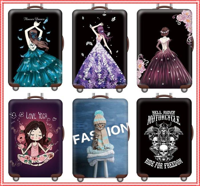 M號 專櫃版 行李套 行李保護套 耐磨雙側隱形拉鏈 防塵套 行李箱套18吋20吋24吋28吋30吋32吋