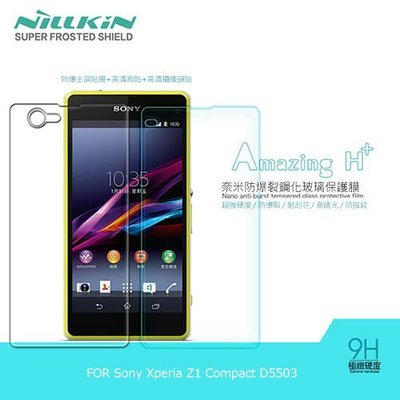 *PHONE寶*NILLKIN Sony Xperia Z1 Compact D5503 Amazing H+ 防爆鋼化