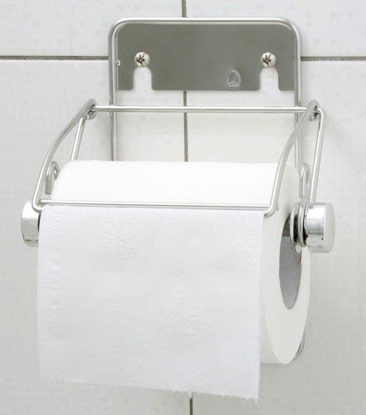 ☆成志金屬☆S-80-8A捲式圓筒衛生紙架。*衛生紙會剎車喔*