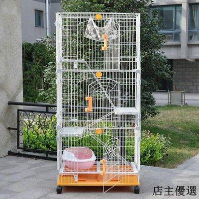 寵物籠豪華貓別墅雙層貓籠貓籠寵物籠貓咪籠子帶廁所貓大號貓籠子