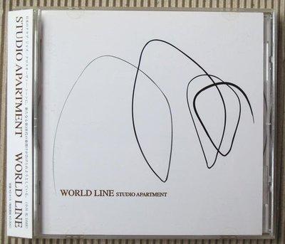 STUDIO APARTMENT / WORLD LINE
