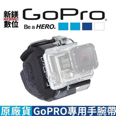 【新鎂-門市可刷卡】GoPro 系列 專用手腕帶 (適用HERO3 3+ 4) AHDWH-301