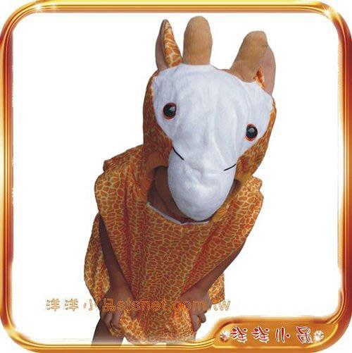◎洋洋小品-連身動物裝-小鹿BD43◎萬聖節聖誕節化妝舞會角色扮演動物造型衣動物裝可愛動物服裝道具