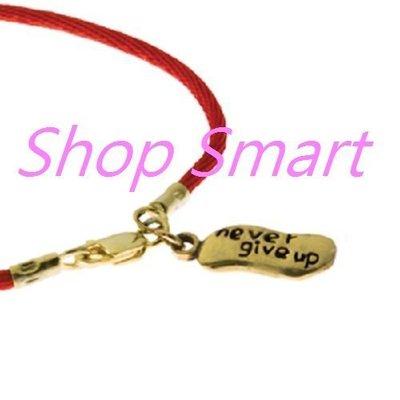 One of A Kind 台北ShopSmart直營店 金色Never Give Up紅色絲線激勵手環Nicole御用LENA款~8折特價