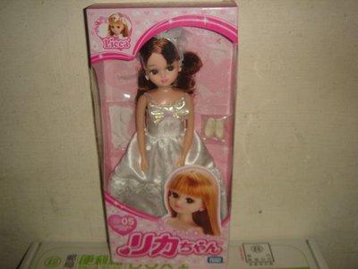 1戰隊星光樂園Jenny珍妮小美樂芭比娃娃光之美少女戰士TAKARA Licca 公主LD-05新娘莉卡五佰九十一元起標