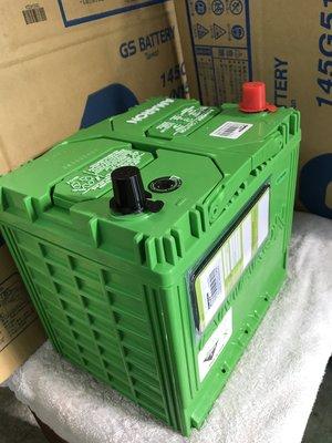 【部長電池】AMARON電池85D23L (適用55D23L.75D23L )銀合金免保養MADE IN INDIA. 台南市
