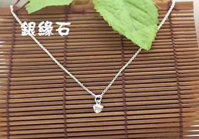 【銀緣石】╭。☆純銀項鍊☆。╮GS94~925純銀細版小心 愛心銀項鍊~百搭個性銀項鍊