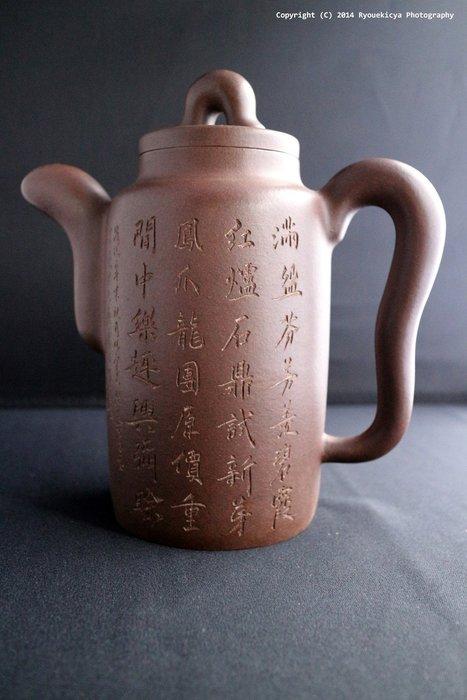 何道洪 / 積思壺 / 大耳壺 紫砂壺 特大 高約20cm, 寬約19cm