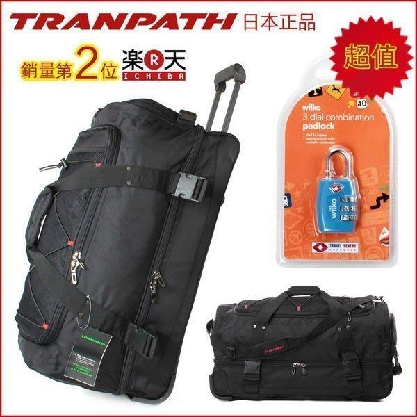 【優上精品】日本男女大容量30吋拉桿包 拉桿箱旅行包 箱托運包 行李箱包(Z-P3185)