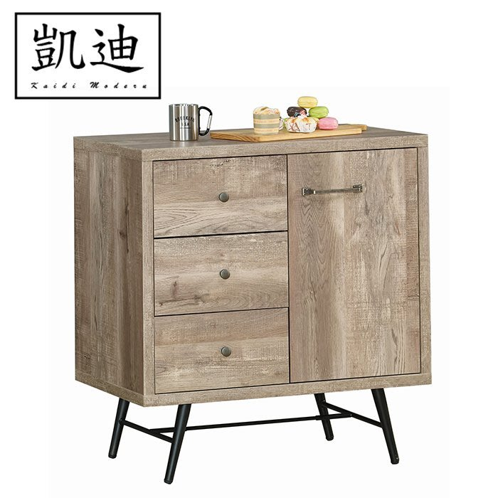 【凱迪家具】F13-207-2 科瑞工業風2.7尺餐櫃 / 大雙北市區滿五千元免運費