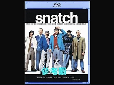 【BD藍光】偷拐搶騙 Snatch ( 台灣繁中字幕,DTS-HD ) - 末日之戰 布萊德彼特